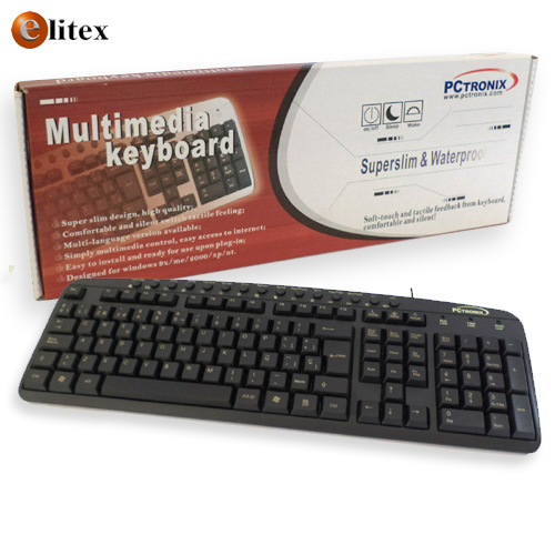 Teclado Multimedia #KB-8860MPS2 Ngo con 15 Botones multimedia C